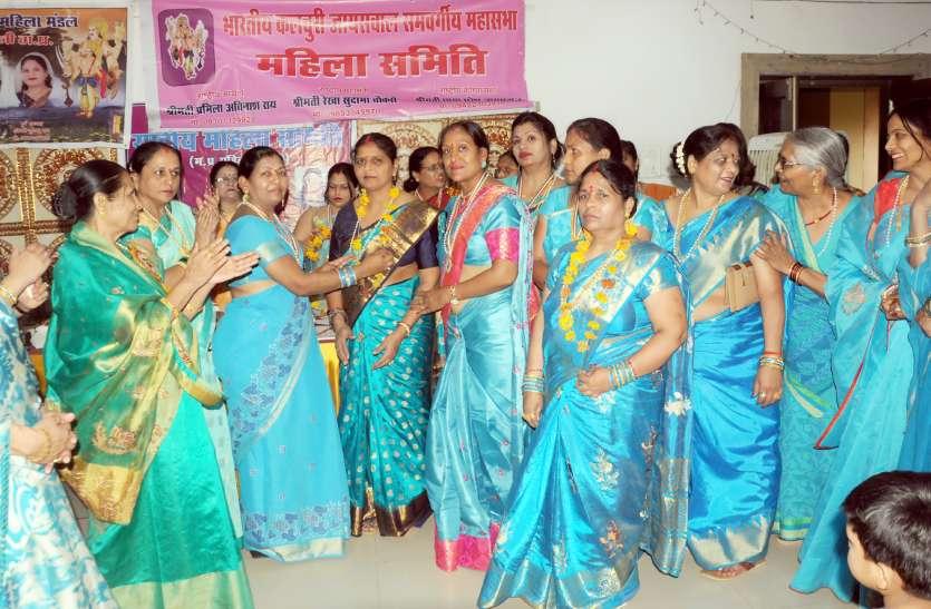 महिलाओं ने ली सामाजिक एकता और समरसता की शपथ