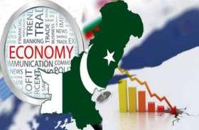 संकट में पाक इकोनॉमी: 78 फीसदी प्याज और 46 फीसदी महंगा टमाटर खाएगी पाकिस्तानी आवाम