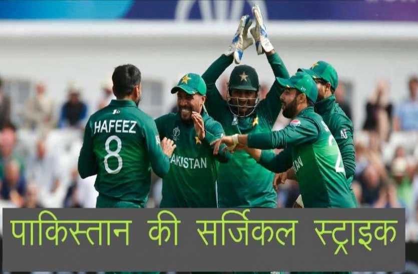 विश्व कप 2019: पाकिस्तान ने कर दी इंग्लैंड के खिलाफ सर्जिकल स्ट्राइक- शोएब अख्तर