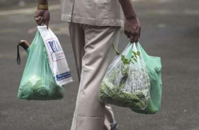 पॉलीथिन इस्तेमाल करने पर भरना पड़ सकता है 50 रुपए से 25 हजार तक जुर्माना