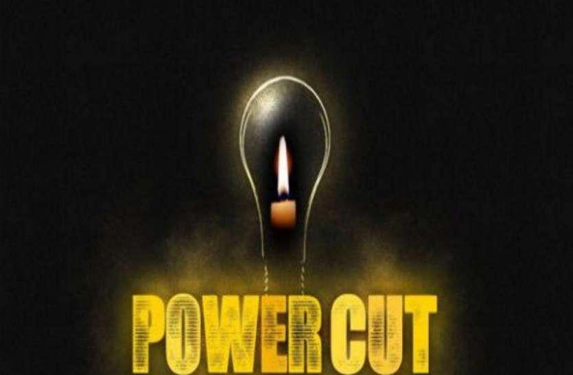 दमण में 5, 6 एवं 7 जून को बिजली कटौती का प्रस्ताव रोका