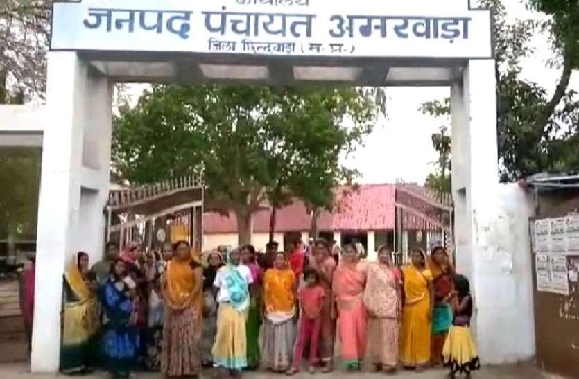 मुख्यमंत्री कमलनाथ के गृह जिले में चुनाव खत्म होते पानी मिलना बंद