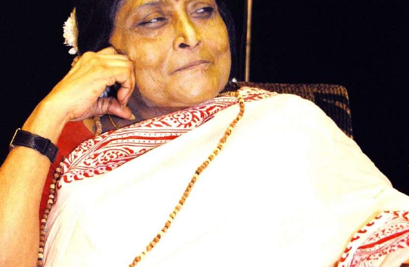 अभिनेत्री रूमा गुहा ठाकुरता का निधन, मुख्यमंत्री ने जताया शोक