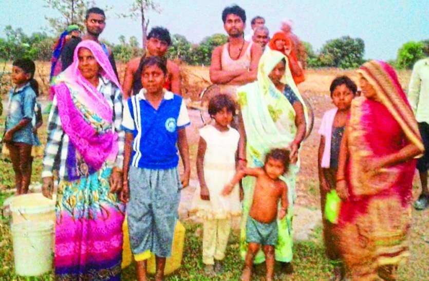 तेंदुन पंचायत में पानी के लिए हाहाकार, गांवों में गहराया पेयजल संकट