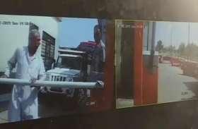 VIDEO: गुजरात के बाद अब यूपी के विधायक हुए बेकाबू,  सत्ता के नशे में चूर बीच सड़क पर की मारपीट