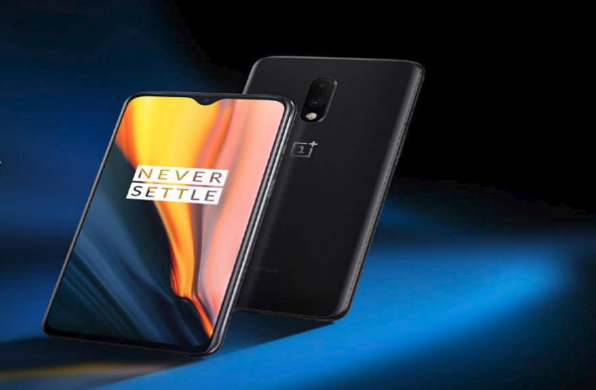 आज पहली बार सेल के लिए उपलब्ध होगा OnePlus 7, Jio के यूजर्स को मिल रहा 9,300 रुपये का फायदा