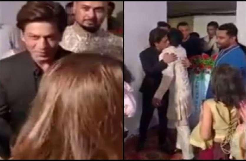 मैकअप मैन की शादी में अचानक पहुंचे शाहरुख खान, लोगों ने दिए ऐसे रिएक्शन,VIDEO हुआ वायरल