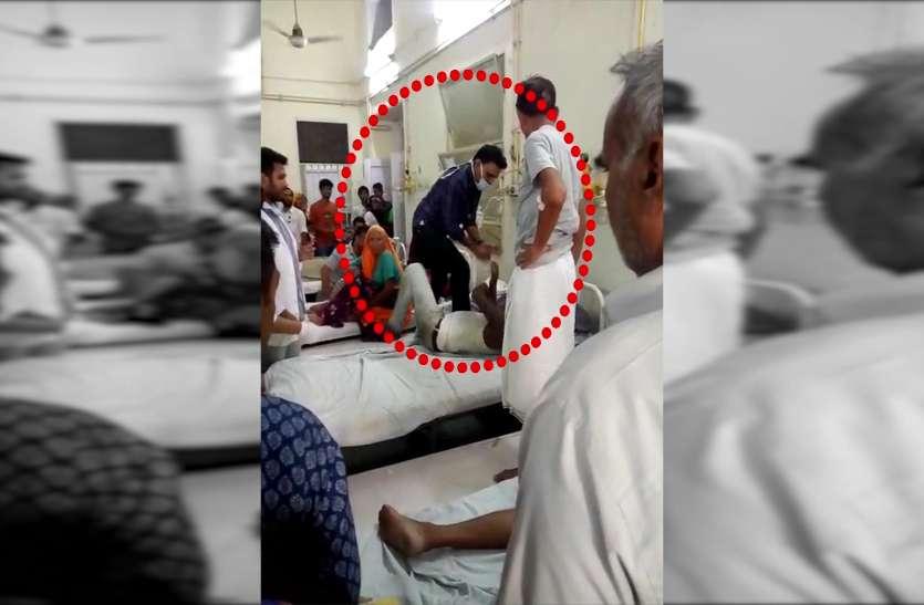 डॉक्टर ने मरीज को पीटा, वीडियो वायरल