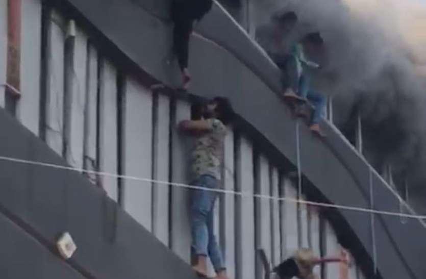 तक्षशिला अग्निकांड : मनपा के चार अधिकारियों को समन