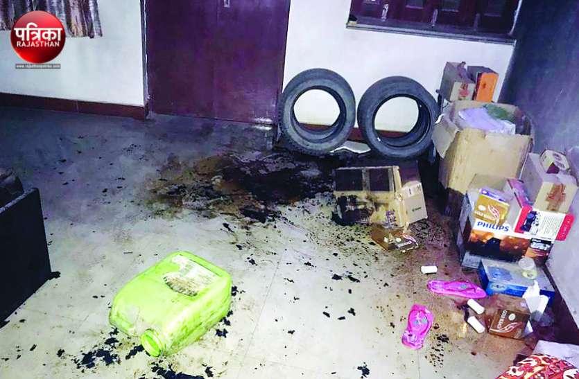 बांसवाड़ा : 17 साल की किशोरी ने अपने कमरे में खुद पर केरोसिन डालकर किया आत्मदाह, दर्दनाक मौत