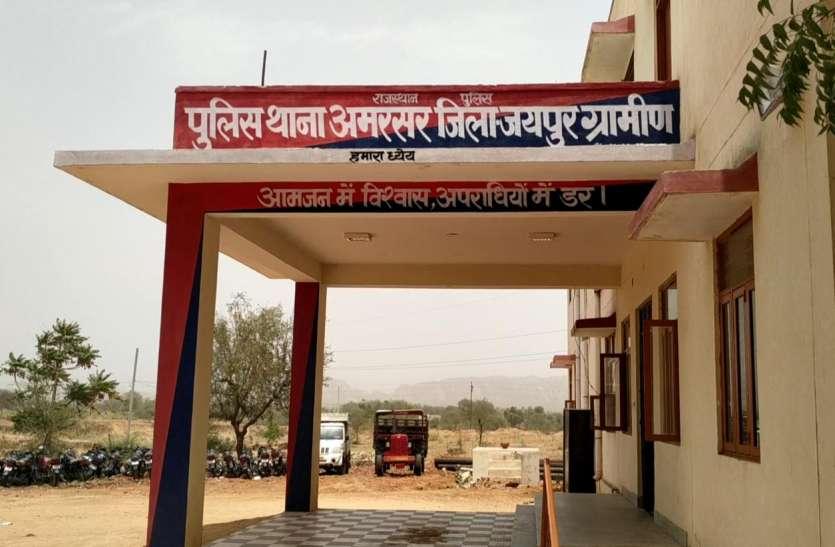 जयपुर ग्रामीण: विवाहिता का अपहरण कर सामुहिक बलात्कार किया