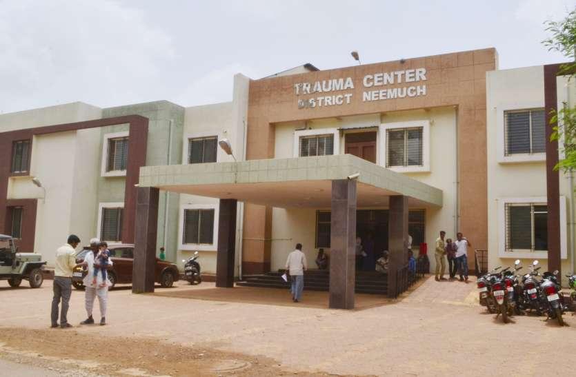 District Hospital News जिला अस्पताल में नहीं करते दूसरे व तीसरे प्रसव में ऑपरेशन