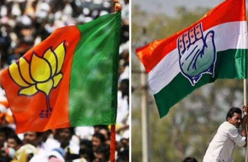 VIDEO : राजस्थान में उपचुनाव की तैयारी में जुटी भाजपा, गहलोत सरकार के खिलाफ उठाने जा रही है ये कदम..