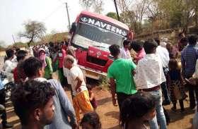 Big Breaking: यात्रियों से भरी बस अनियंत्रित होकर नाली में घुसी, 10 लोग गंभीर रूप से घायल, मची चीख-पुकार