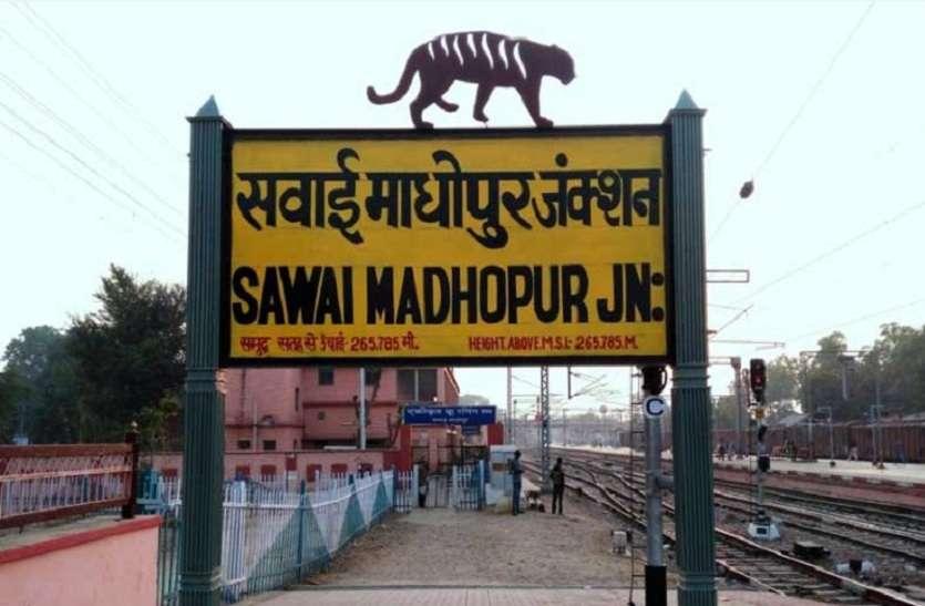 VIDEO : रेलवे विद्युतीकरण तारों पर चोरों का धावा, तीन किमी दूर खेतों से बरामद हुए तार,जयपुर से आरपीएफ अपराध शाखा की टीम मय जाप्ते पहुंची
