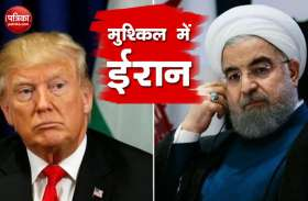 ट्रंप की चेतावनी, ईरान से युद्ध की संभावना को खारिज नहीं किया जा सकता