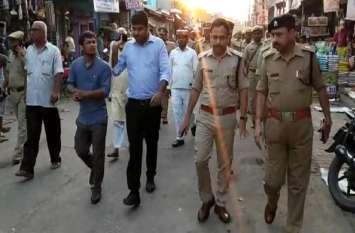 अमन और चैन की दुआ के लिए उठे हजारों हाथ, डीएम, एसपी ने दी बधाई, पुलिस ने किये सुरक्षा के पुख्ता इंतजाम