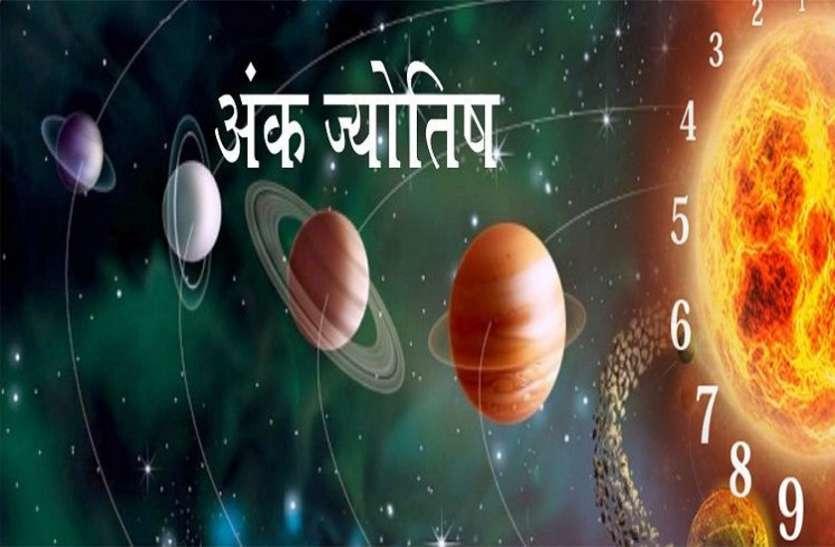 today zodiac sign daily horoscope in hindi astrology / ank jyotish