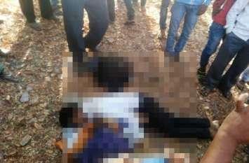 खेत में युवक के साथ इस हालत में मिली नाबालिग लड़की, देखकर उड़ गए होश