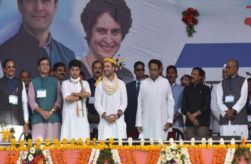 दिग्गज नेताओं की हार से बढ़ी कांग्रेस की मुश्किलें, संकट में कई बड़े नेताओं का राजनीतिक भविष्य!