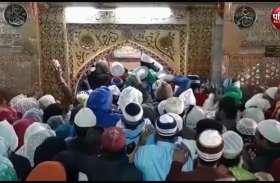 EID MUBARAK : यहां नसीब होती है जन्नत...देखें वीडियो