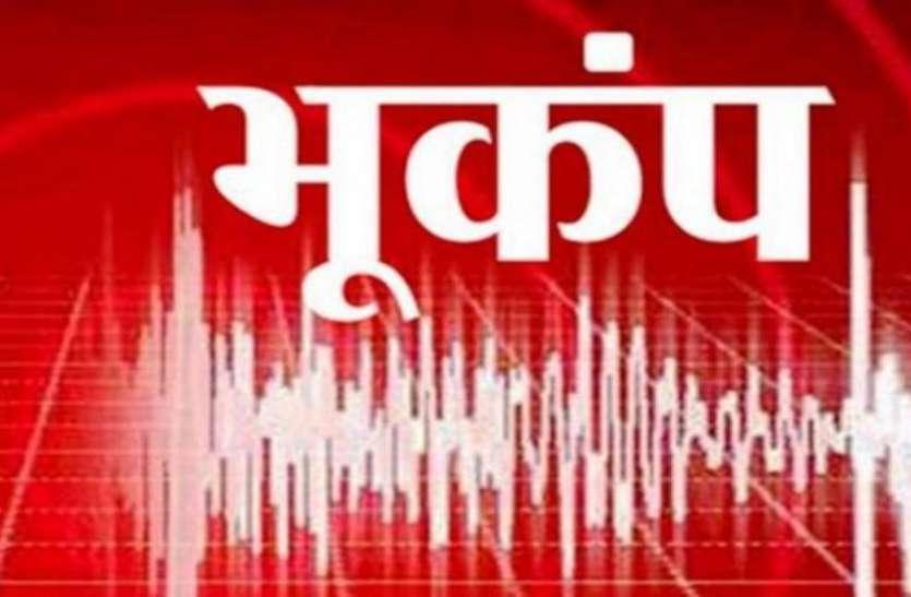 उदयपुर में भूकंप के झटके, घरों से बाहर निकले लोग