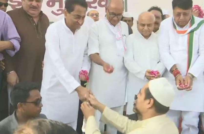 जश्न-ए-ईद: प्रदेश में धूमधाम से मनाई जा री है ईद, सीएम कमलनाथ ने ईदगाह पहुंचकर दी बधाई