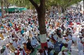 ईद पर मुफ्ती ए आजम का बड़ा बयान, देश के मुसलमानों से कही ये बात- देखें वीडियो