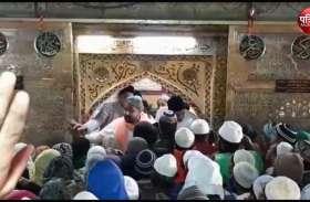 video :  ईद के मौके पर जन्नती दरवाज़े से गुजरने के लिए जायरीन की लंबी कतार