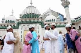 जानिए क्यों मनाई जाती है मीठी ईद