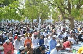 Eid Mubarak 2019: खुशियों वाली ईद पर जहन में रहा मुल्क...की गई अमन चैन के लिए दुआ, सजदे में झुके हजारों सिर