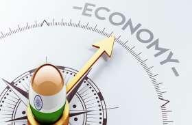 अगले 3 साल तक 7.5 फीसदी रहेगी भारतीय अर्थव्यवस्था की रफ्तार, विश्व बैंक ने लगाया अनुमान