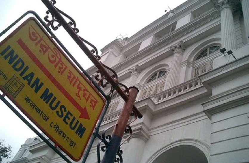 भारतीय संग्रहालय की महिला कर्मी ने अधिकारी पर लगाया यौन उत्पीडऩ का आरोप