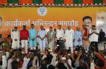 लोकसभा चुनाव में वंशवाद, परिवारवाद, तुष्टिकरण की राजनीति का हुआ खात्मा-रघुवर दास