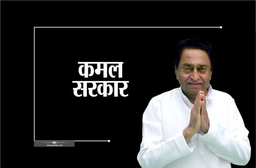 भाजपा के इस विधायक ने दिला दिया मध्यप्रदेश में कांग्रेस को बहुमत