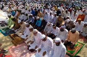 अकीदत के साथ मनाई गयी ईद