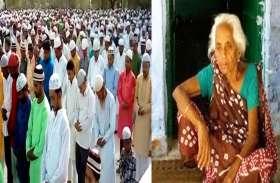 Eid Ul Fitr 2019: दौलतदेवी की ईदगाह में रोजेदारों ईद-उल-फितर की नमाज की अदा