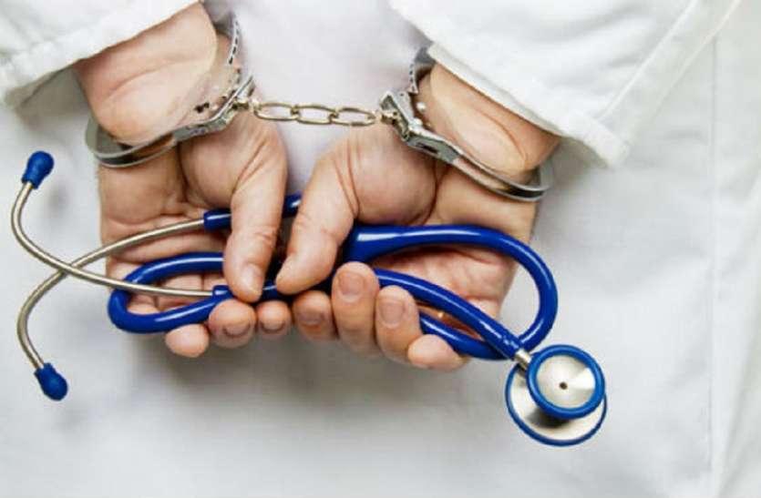 चिकित्सा में लापरवाही से बच्चे की मौत