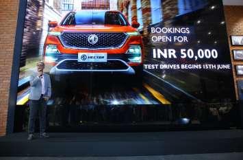 भारत में विस्तार योजना पर MG Motors की नई रणनीति, देखें पूरा इंटरव्यू