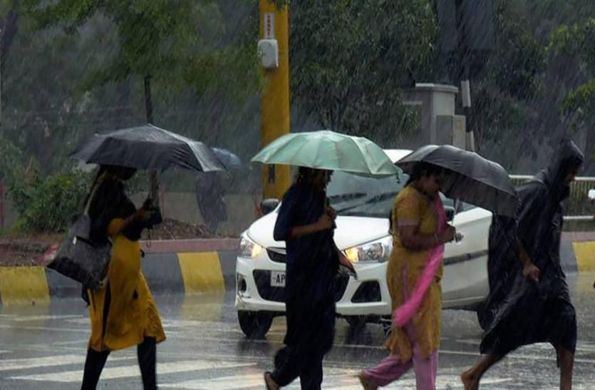केरल में एक दिन देर से पहुंचेगा मानसून, छत्तीसगढ़ पहुंचने में भी हो सकती है देरी