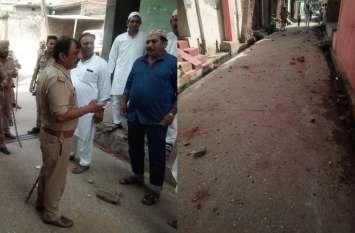 ईद की नमाज पढ़ने को लेकर दो पक्षों में खूनी संघर्ष, पथराव में कई लोग घायल, देखें वीडियो-