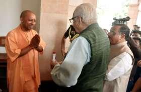 राज्यपाल सहित कई मंत्रियों ने मुख्यमंत्री योगी आदित्यनाथ के जन्मदिन पर  बधाई दी देखें तस्वीरें