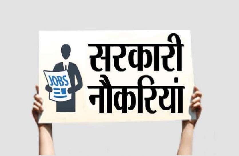 राजस्थान में 11 भर्ती परीक्षाएं स्थगित, जानिए क्या सभी आवेदकों को फिर से आवेदन करना होगा?