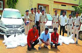 एक लाख की अवैध शराब के साथ तीन तस्कर गिरफ्तार, ओडिशा से कर रहे थे तस्करी