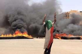 सूडान में नई सरकार को लेकर हिंसक आंदोलन, इस तरह से जनता यहां सड़कों पर आई