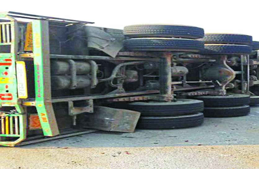 टायर फटने से अनियंत्रित होकर पलटी ट्रक, ड्रायवर-कंडक्टर घायल