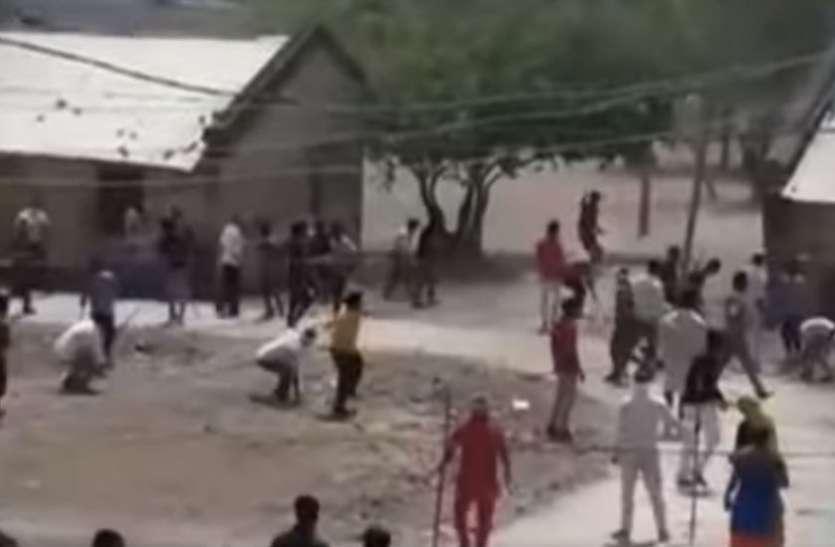 पत्नी और पति के बीच हुई विवाद में दो गांव के लोग भिड़े, पहले पत्थरबाजी हुई फिर चले डंडे