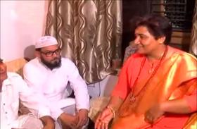 ईद के दिन शहर काजी के घर मिठाई लेकर पहुंचीं साध्वी प्रज्ञा, सबको किया अचंभित