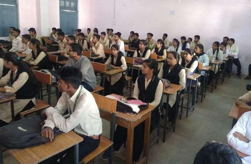 Narendra Shrivastava Articles and news headline in Hindi on