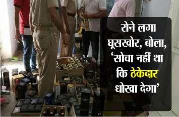 ' 2 हजार रुपए की बंधी थी साहब, 15 हजार मांग रहा था, घाटे में थी दुकान, कैसे देता..